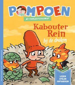 Cover Pompoen maart 2017