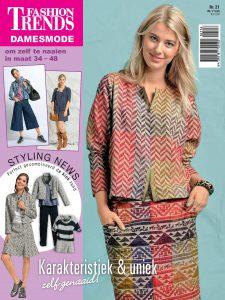 Fashion-Trends-21-2016