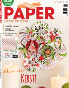 Made in Paper 6 2015
