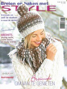 Breien en Haken met Style 2016/26